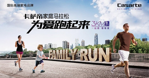 3KM甜蜜慢跑上海站开始招募!报名&攻略!