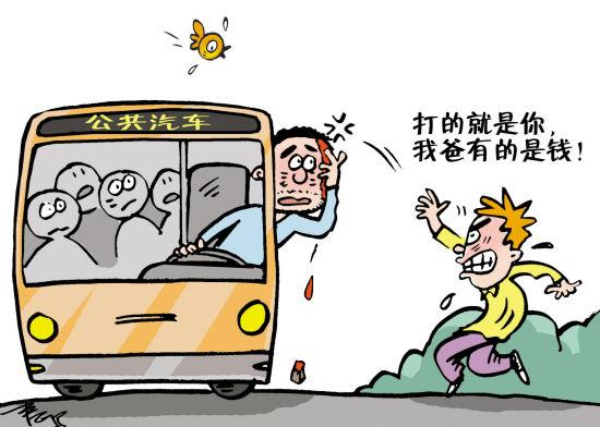 动漫 卡通 漫画 头像 550_392