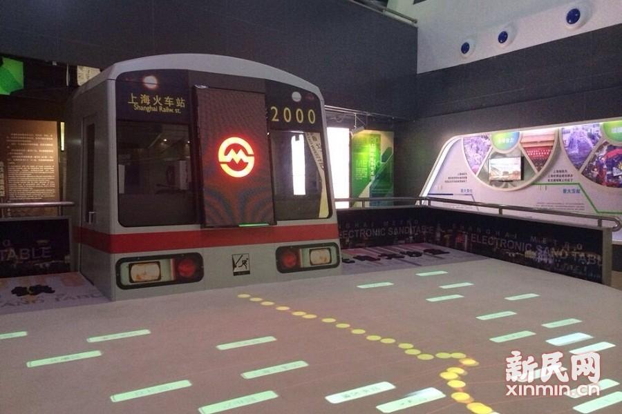 博物馆中有列车模拟驾驶室,同时配以光电大沙盘,参观者轻轻触摸就能直观了解各条地铁线路信息。新民网记者李欣 摄