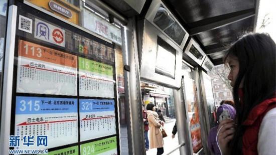 沪公交到站信息预报明年基本全覆盖