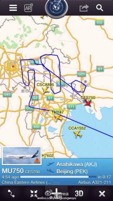 东航客机被指雾霾备降济南青岛遭拒 航空公司今澄清