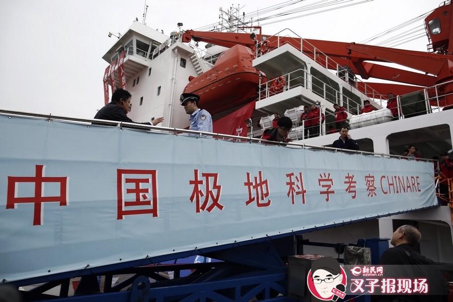 雪龙号载科考队今离港出征