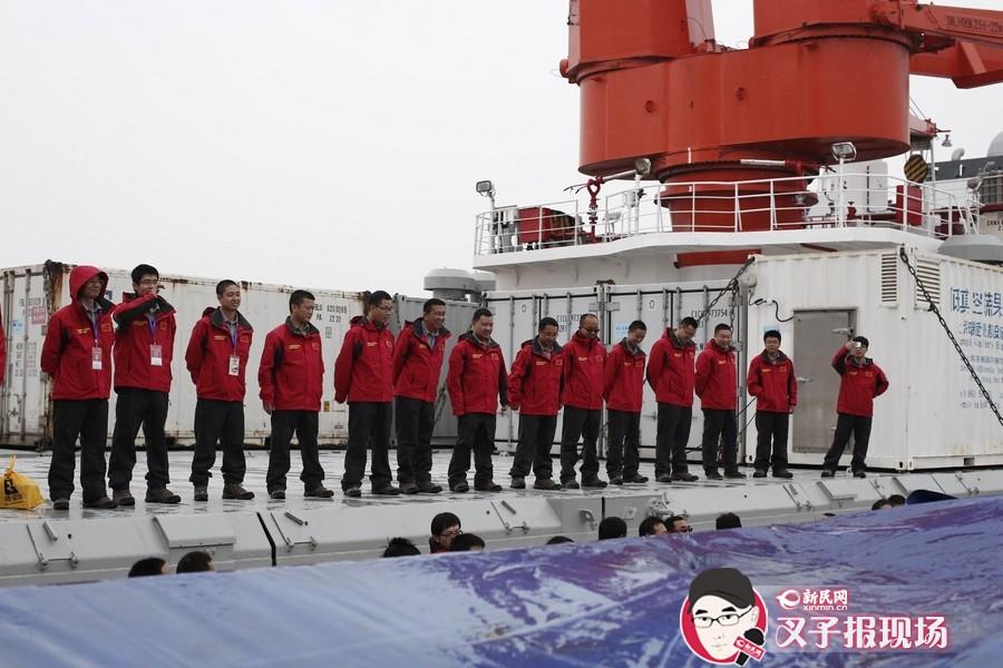 """我国第三十一次南极考察是""""十二五""""期间的重要考察活动,也是中国自1984年开展南极考察以来的一次集中展示。新民网记者 萧君玮 摄"""