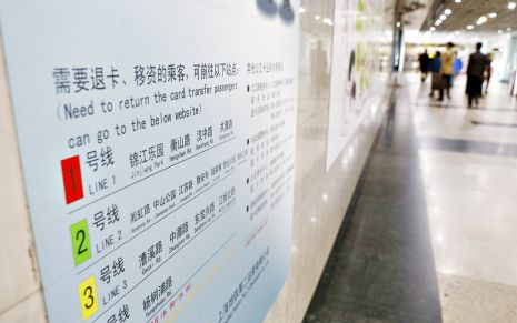 """2号线南京东路站现""""神翻译"""",站点译成website遭网友吐槽,你怎么看?"""