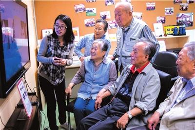 申城社区服务APP今起上线 养老院助餐点