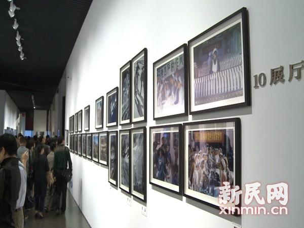 第三届上海影像展在中华艺术宫开幕