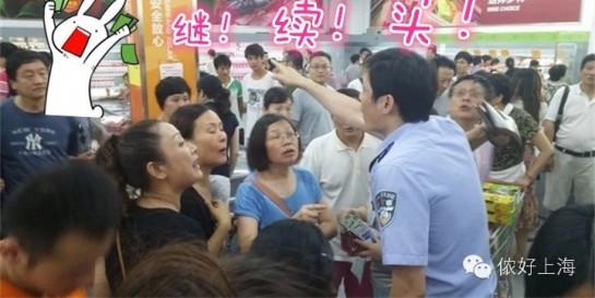 嗲!上海进口商品直营中心再开6家!