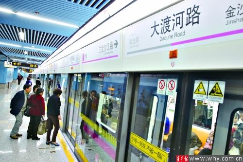 13号线大渡河路站