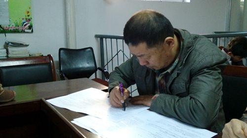 签订劳动合同_... 热力 站 签订 劳动 合同 的 情景