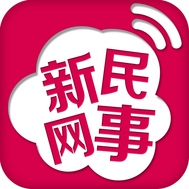 10月全国新闻网站官微排行榜 新民网事NO1