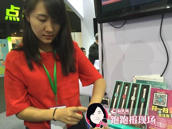 智能硬件展亮相上海 笔可取色表可监控孕妇状态