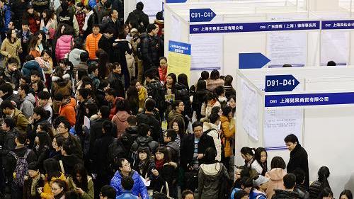 沪高校毕业生灵活就业或就职小微企业可获社保补贴