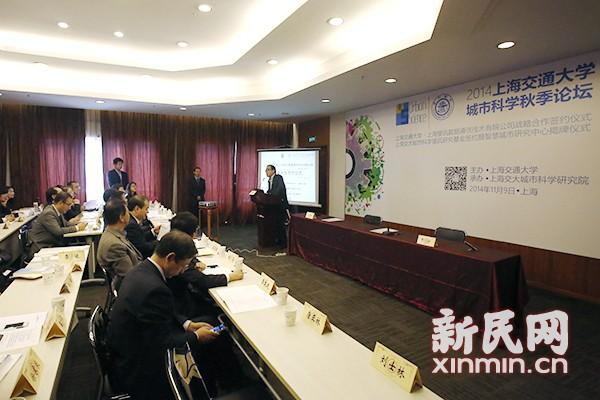 交大今发布中国都市化进程报告 梳理十大焦点问题