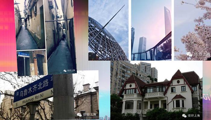 有意思!上海这些事你肯定不知道!