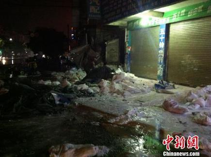 广东清远连州车祸致3死5伤 当事人讲述惊魂一刻图片