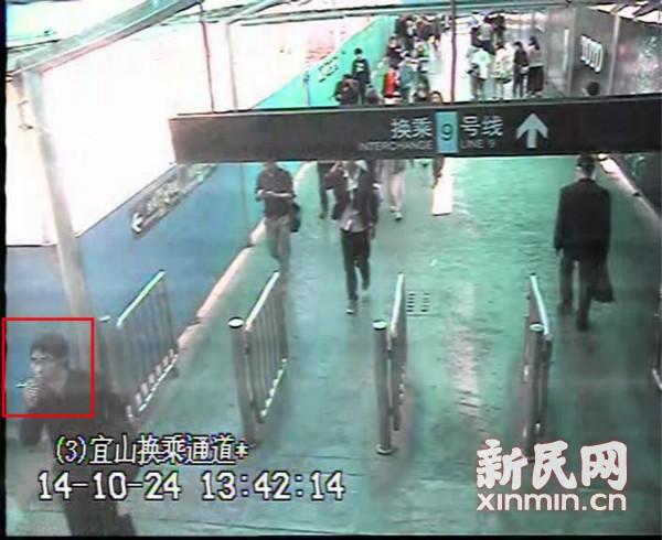 沪409人地铁内吸烟被处理 男子宜山路站吸烟被拘5日