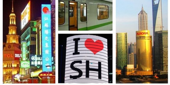 从A数到Z!26个字母带你看懂上海!