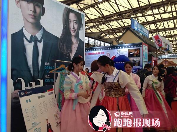 整容、购物、男明星!韩国大力吸引中国女游客