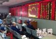 沪港通首日沪指跌0.19% 股民:不影响牛市信心