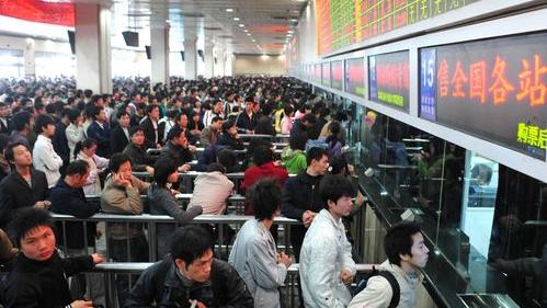 火车票预售期延长至60天 或致春运退票激增
