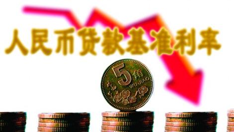 王尧基:央行降息对楼市股市是利好