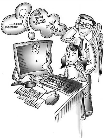 海外华人给孩子起名咋选择?好听好写好记须兼@情趣用品.图片