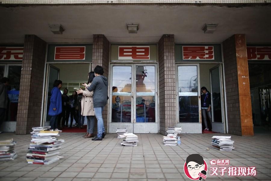 再见,东昌电影院!