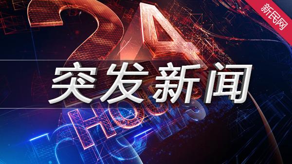 G60沪昆高速10车连环撞 幸无伤亡
