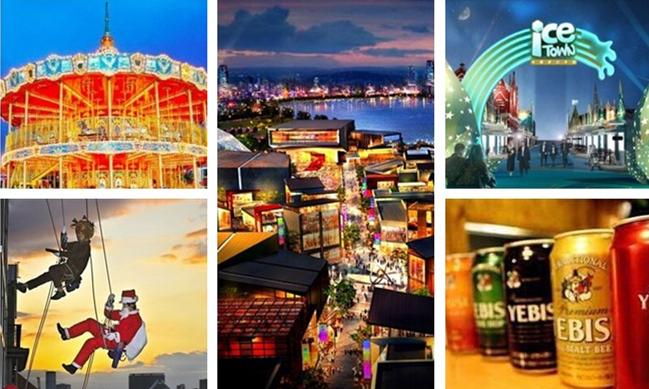 2014年倒计时!盘点上海年末精彩活动!