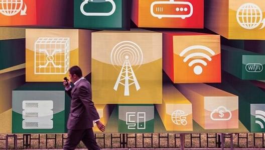 2014公共关系国际高峰论坛聚焦大数据