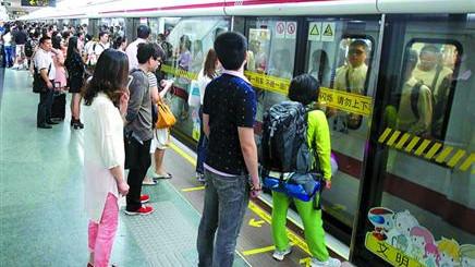 上海地铁首末班车拟市郊统一 早6时前晚22时后
