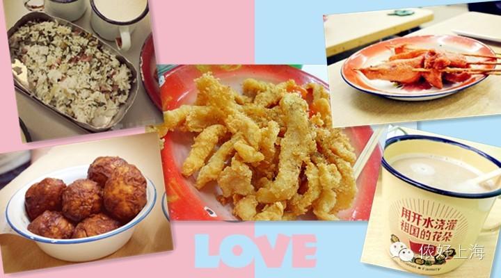 吃了还想吃!上海人小辰光的难忘美食!