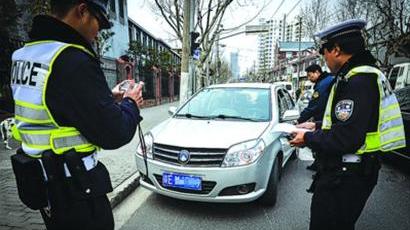 """上海今年查获""""黑车""""总量同比上升245%"""