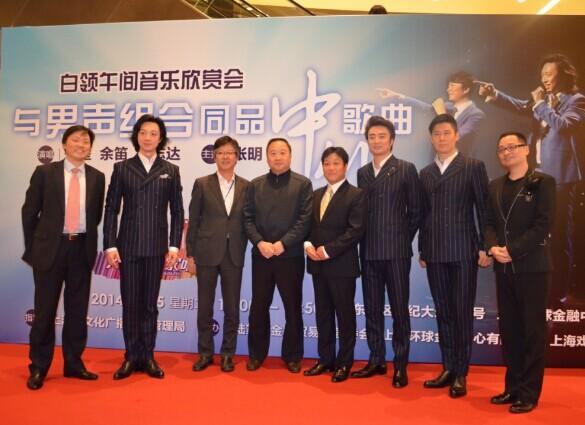 上海环球金融中心举办白领午间音乐会