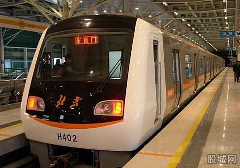 神器北京地铁涨价计算器
