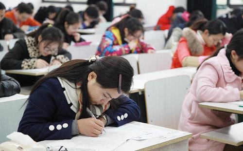 沪2.4万考生今参加国考 人数下降明显