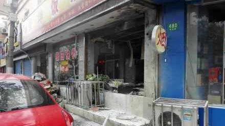 上海两天两起液化气钢瓶爆燃 多人受伤