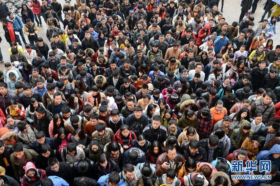 """2015""""国考""""今举行 报名人数创5年来最低"""