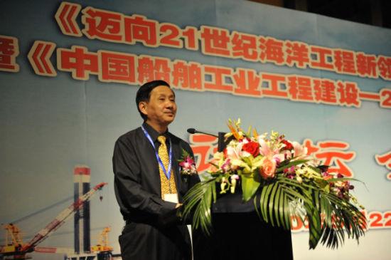 沪东中华造船原董事长顾逖泉受贿案开庭 涉案574万