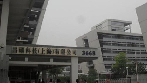 沪苹果代工厂两员工与他人斗殴致一死