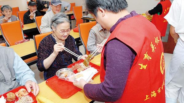 """沪""""老年人权益保护条例""""修订草案出炉"""
