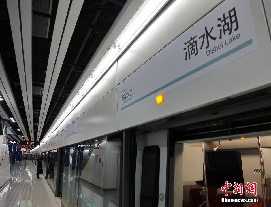 地铁16号线被指
