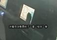 沪地铁8号线醉汉购票不成怒揍售票机