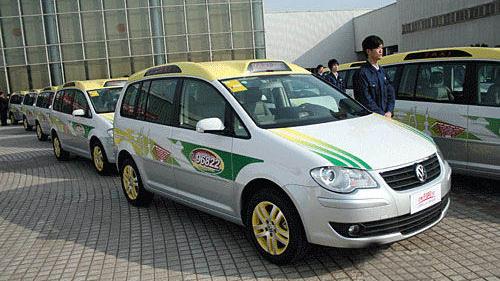 沪出租车运价结构拟调整 听证会明起报名