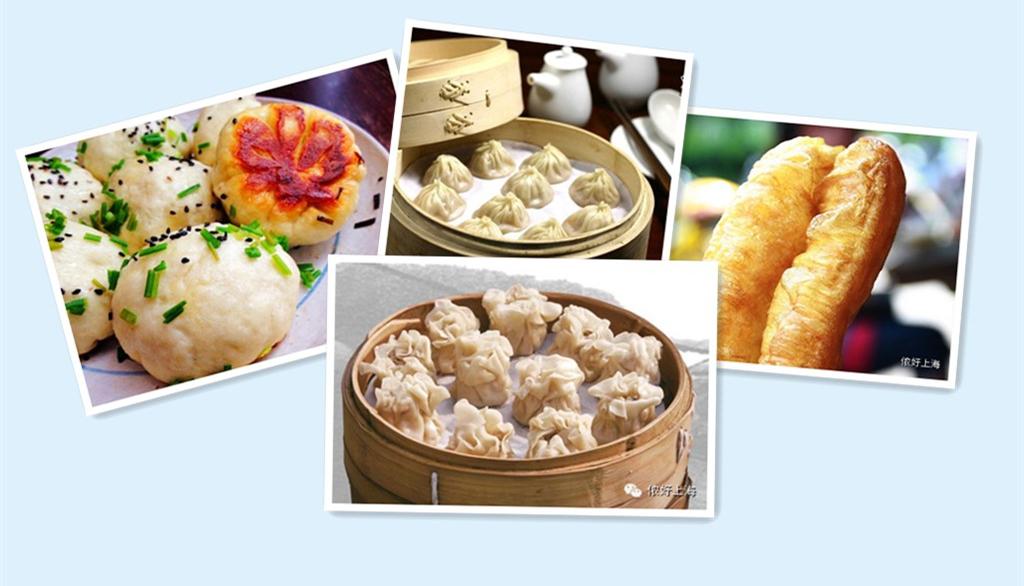 上海美食告诉你的人生哲理…条条必中!