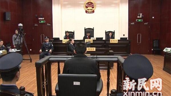 林森浩投毒案爆黄洋新死因 控辩双方激辩