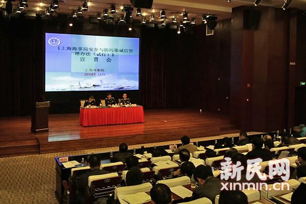 上海海事局试水航运企业诚信考核