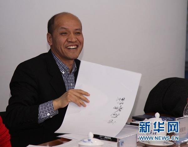刘国芳:新生态下的股市内核是市值管理_财经_