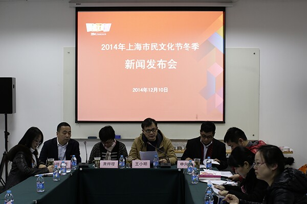 市民文化节冬季6000余文化活动挑花眼