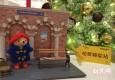 英伦圣诞风刮到申城 柏灵顿熊宝宝住进浓缩的家